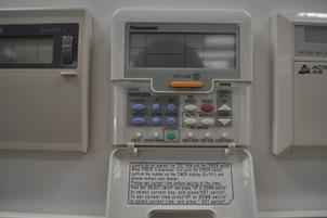 Pansonic controller